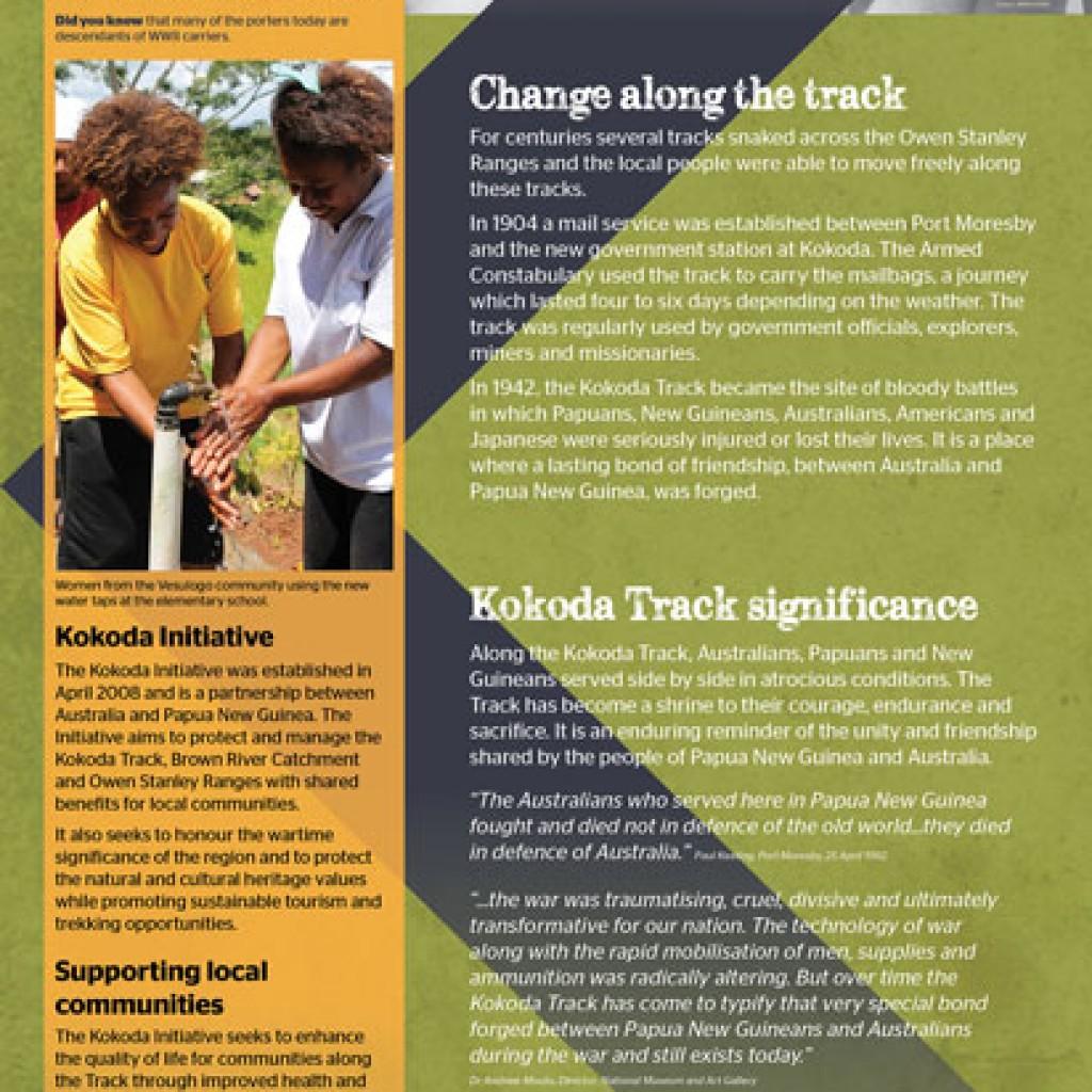 Kokoda Track, Owers Corner United war history signage