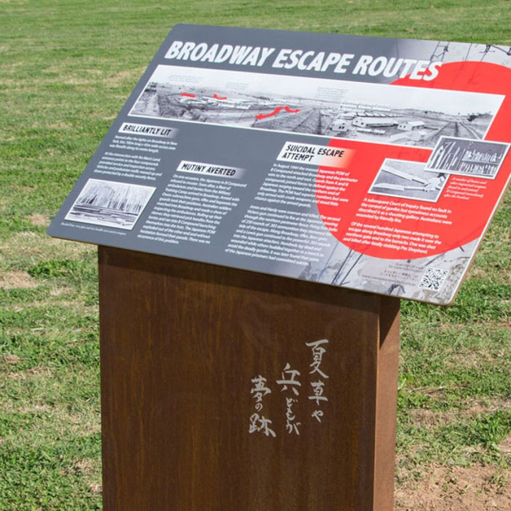 Cowra POW Camp Ruins Heritage Signage