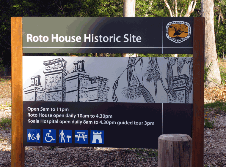 Roto House Minor Park Entry Sign